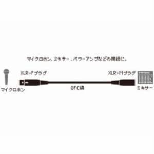 ATL458A/5.0 audio-technica キャノンケーブル
