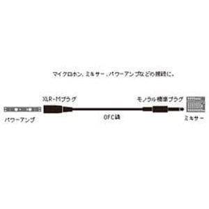 オーディオテクニカ XLR-Mプラグ⇔モノラル標準プラグ3.0m ATL407A/3.0
