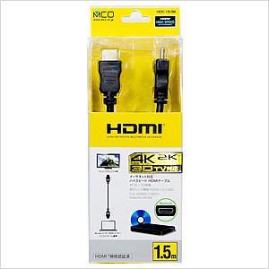 ミヨシ イーサネット対応 ハイスピード HDMIケーブル 1.5m ブラック HDC-15/BK