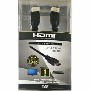 住本製作所 HD-01NBK10 SMS HDMIケーブル(ノーマル) 1m