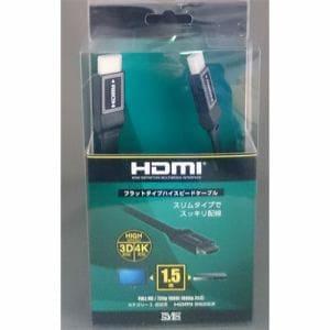 住本製作所 HD-04FBK15 SMS フラットHDMIケーブル 1.5m