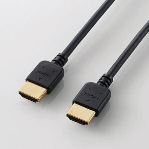 エレコム DH-HD14EY10BK HIGH SPEED HDMIケーブル(やわらか) 1.0m ブラック