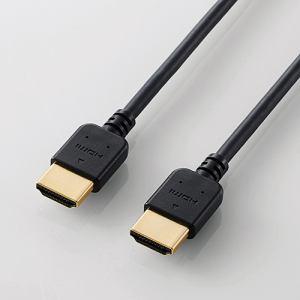 エレコム DH-HD14EY20BK HIGH SPEED HDMIケーブル(やわらか) 2.0m ブラック