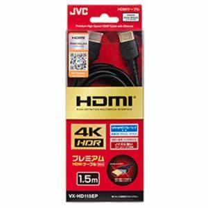 JVC VX-HD115EP Premium HDMIケーブル(1.5m・1本)
