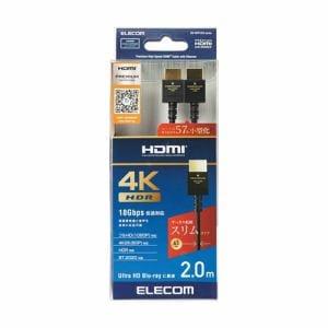 エレコム DH-HDP14ES20BK PREMIUM HDMIケーブル(スリムタイプ) 2.0m