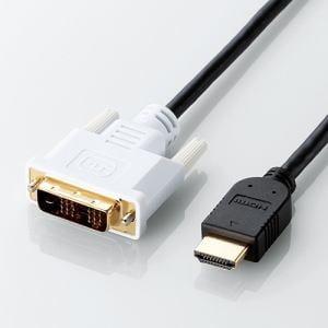 エレコム DH-HTD10BK HDMI-DVI変換ケーブル 1.0m ブラック