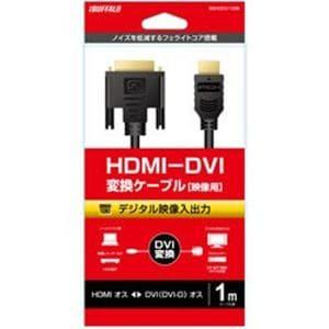 バッファロー BSHDDV10BK HDMI:DVI変換ケーブル コア付 1.0m