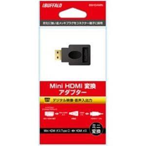 バッファロー BSHDAMN miniHDMI変換アダプター