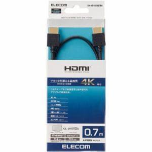 エレコム DH-HD14EA07BK HDMIケーブル イーサネット対応 0.7m ブラック