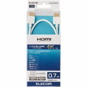 エレコム DH-HD14EA07WH HDMIケーブル イーサネット対応 0.7m ホワイト