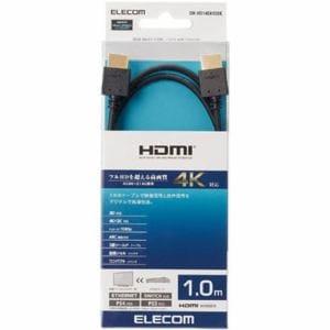 エレコム DH-HD14EA10BK HDMIケーブル イーサネット対応 1.0m ブラック