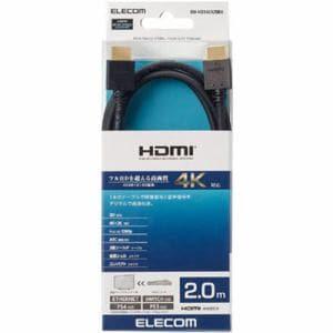エレコム DH-HD14EA20BK HDMIケーブル イーサネット対応 2.0m ブラック