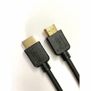 HERBRelax(ハーブリラックス) YHMC20G1 HDMIケーブル2.0 ヤマダオリジナル商品 2M