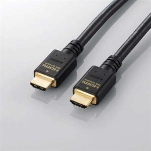 エレコム DH-HD21E50BK イーサネット対応ウルトラハイスピードHDMIケーブル 5.0m