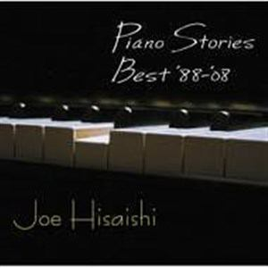 【CD】 久石譲 / Piano Stories Best´88-´08