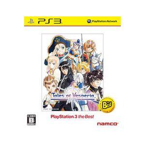 バンダイナムコエンターテインメント テイルズ オブ ヴェスペリア PlayStation3 the Best BLJS-50024
