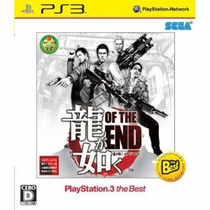 セガゲームス 龍が如く OF THE END PlayStation3 the Best BLJM55054