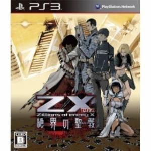 日本一ソフトウェア Z/X 絶界の聖戦 BLJS-10195