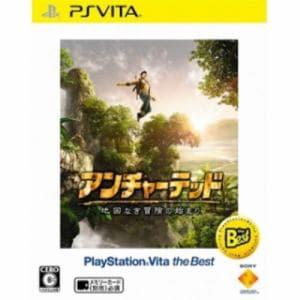 アンチャーテッド -地図なき冒険の始まり- PlayStationVita the Best VCJS-25002