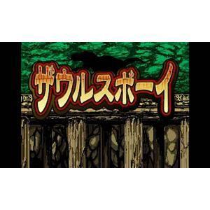 バンダイナムコエンターテインメント ゲームセンターCX3丁目の有野 バンダイナムコスペシャル 3DS NBGI-00119