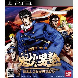 バンダイナムコエンターテインメント 【PS3】 魁!!男塾 -日本よ、これが男である!- BLJS-10254