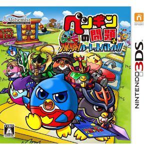 アルケミスト 【3DS】 ペンギンの問題+ 爆勝!ルーレットバトル!! CTR-P-AYSJ