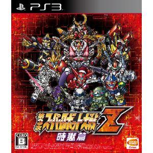 バンダイナムコエンターテインメント 【PS3】第3次スーパーロボット大戦Z 時獄篇 BLJS-10256