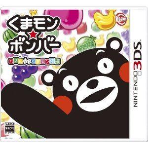 ロケットカンパニー 【3DS】くまモン★ボンバー パズル de くまモン体操