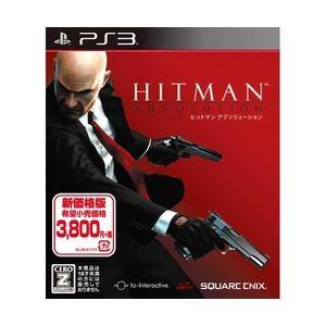 スクウェア ヒットマン アブソリューション 新価格版【PS3】 BLJM-61173