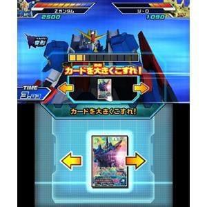 バンダイナムコゲームス 【3DS】ガンダムトライエイジ SP CTR-P-BTAJ