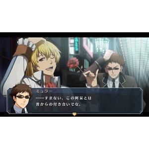 角川ゲームス 英雄伝説 碧の軌跡 Evolution (通常版)【PS Vita】 VLJS-5037