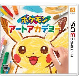 任天堂 【3DS】ポケモンアートアカデミー CTR-P-BPCJ
