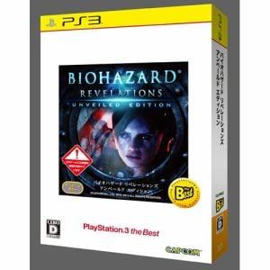 カプコン 【PS3】PS3 バイオハザード リベレーションズ アンベールド エディション PlayStation 3 the Best BLJM-55071