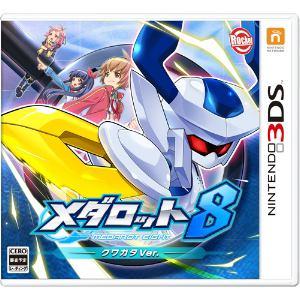 ロケットカンパニー 【3DS】 3DS メダロット8 クワガタVer. CTR-P-BMQJ