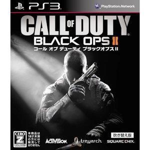 スクウェア 【PS3】 コール オブ デューティ ブラックオプスII PS3(吹き替え版) BLJM-61231