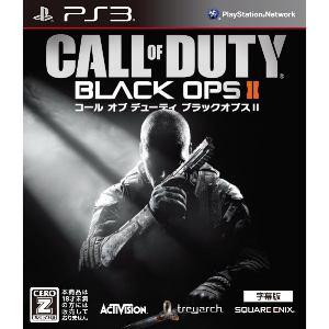 スクウェア 【PS3】 コール オブ デューティ ブラックオプスII(字幕版)PS3 BLJM-61230