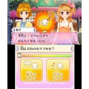 バンダイナムコエンターテインメント 【3DS】 アイカツ!365日のアイドルデイズ CTR-P-BA3J