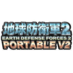 D3パブリッシャー PS Vita 地球防衛軍2 PORTABLE V2 VLJS-00080