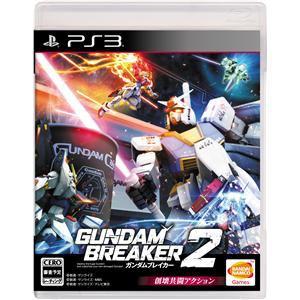 バンダイナムコエンターテインメント 【PS3】ガンダムブレイカー 2 PS3版 BLJS-10286
