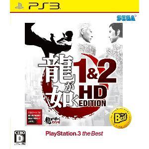 セガゲームス 龍が如く 1&2 HD EDITION PlayStationR3 the Best 【PS3】 BLJM-55076
