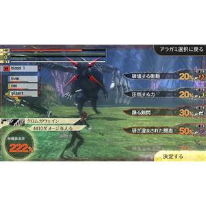 バンダイナムコエンターテインメント ゴッドイーター2 レイジバースト PS Vita VLJS-05057