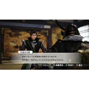コーエー 【PS Vita】戦国無双4-II 通常版 PS Vita VLJM-35183
