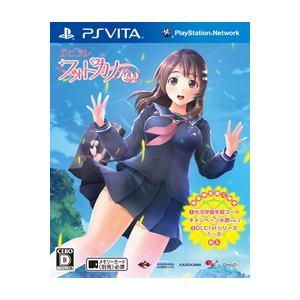 角川ゲームス エビコレ フォトカノ Kiss 【PS Vita】 VLJM-35200