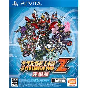 バンダイナムコエンターテインメント 第3次スーパーロボット大戦Z 天獄篇 PS Vita VLJS-5051