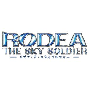 角川ゲームス 【3DS】ロデア・ザ・スカイソルジャー 3DS版 CTR-P-AR6J