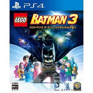 ワーナー LEGO(R) バットマン3 ザ・ゲーム ゴッサムから宇宙へ PS4版 PLJM-80036
