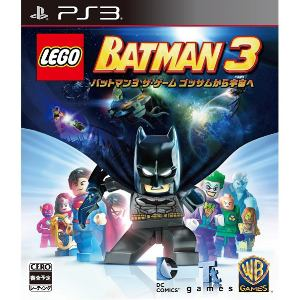 ワーナー LEGO(R) バットマン3 ザ・ゲーム ゴッサムから宇宙へ PS3版 BLJM-61243