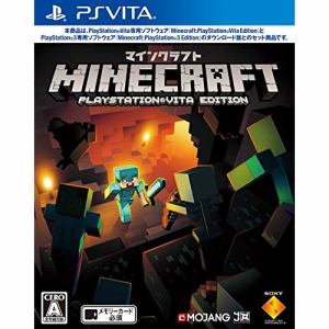 ソニー Minecraft: PlayStation Vita Edition VCJS-10010