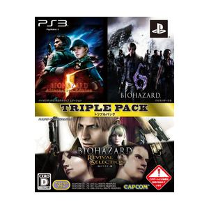 カプコン BIOHAZARD TRIPLE PACK PS3 CPCS-01104