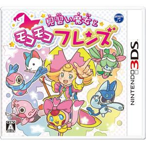 日本コロムビア 見習い魔女とモコモコフレンズ【3DS】 CTR-P-BM5J